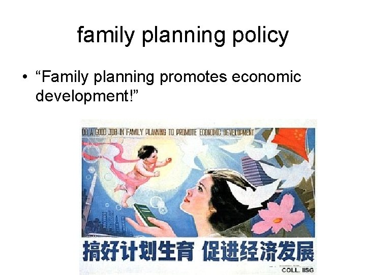 """family planning policy • """"Family planning promotes economic development!"""""""