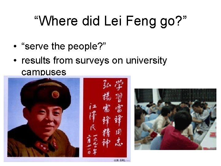"""""""Where did Lei Feng go? """" • """"serve the people? """" • results from"""
