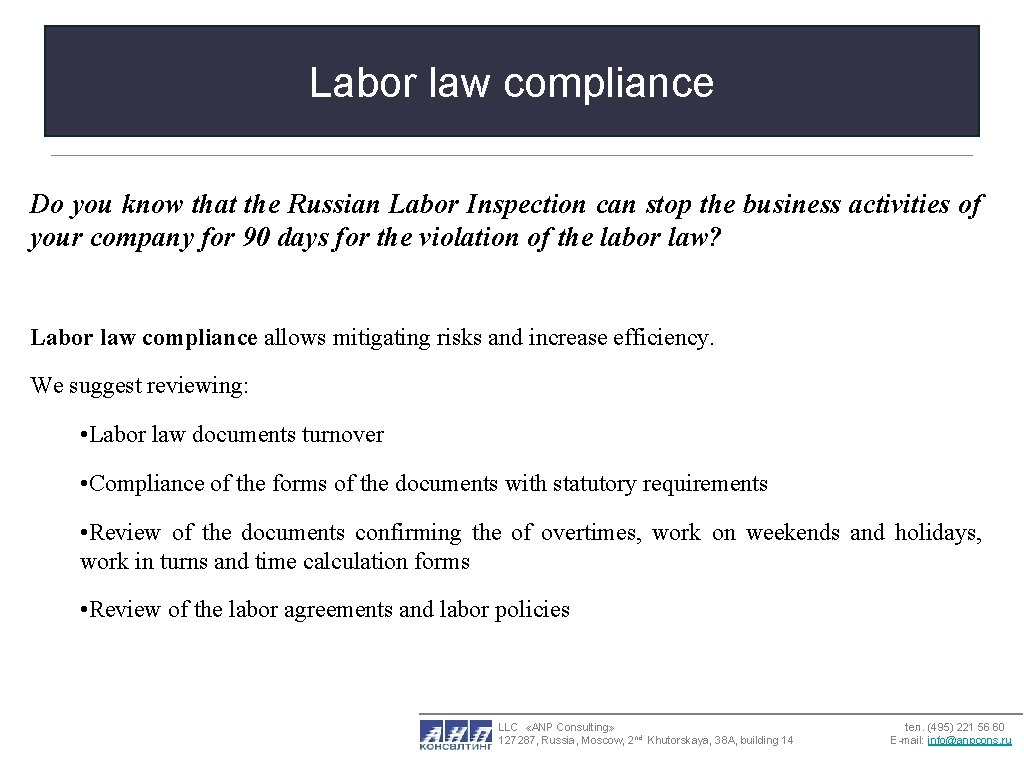 Labor law compliance Do you know that the Russian Labor Inspection can stop the