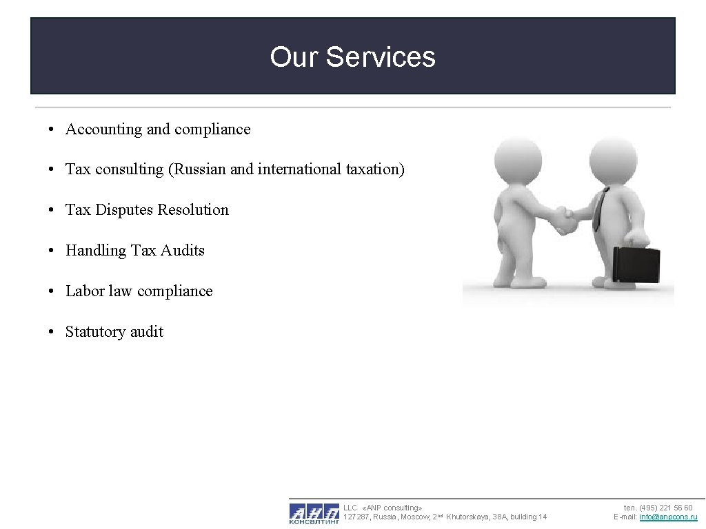 Our Services • Accounting and compliance • Tax consulting (Russian and international taxation) •