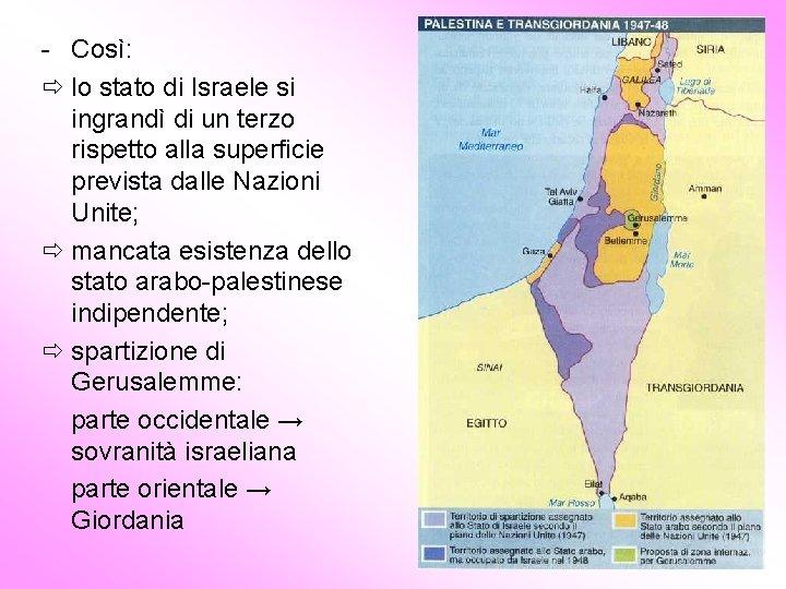 Stato Di Israele Cartina Fisica.La Decolonizzazione Del Medio Oriente E La Questione