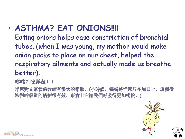 • ASTHMA? EAT ONIONS!!!! ONIONS Eating onions helps ease constriction of bronchial tubes.