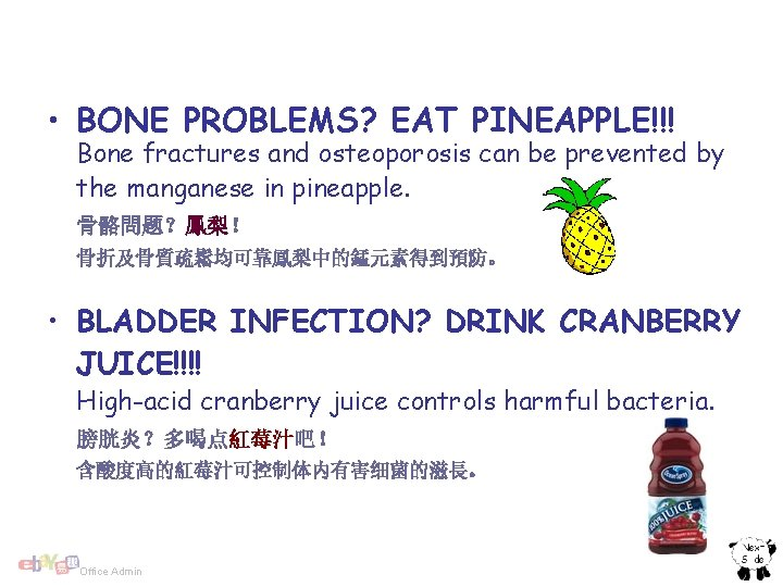 • BONE PROBLEMS? EAT PINEAPPLE!!! Bone fractures and osteoporosis can be prevented by