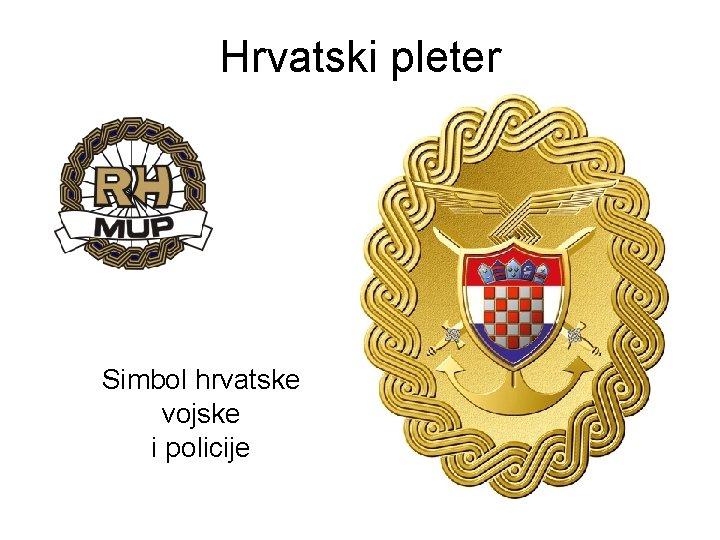 Hrvatski pleter Simbol hrvatske vojske i policije