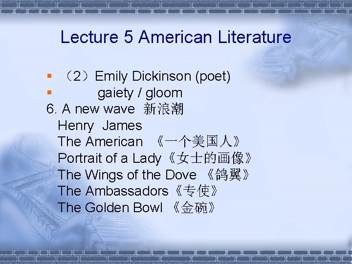 Lecture 5 American Literature § (2)Emily Dickinson (poet) § gaiety / gloom 6. A