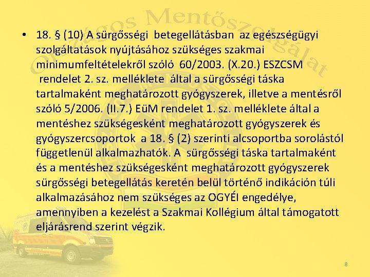 • 18. § (10) A sürgősségi betegellátásban az egészségügyi szolgáltatások nyújtásához szükséges szakmai