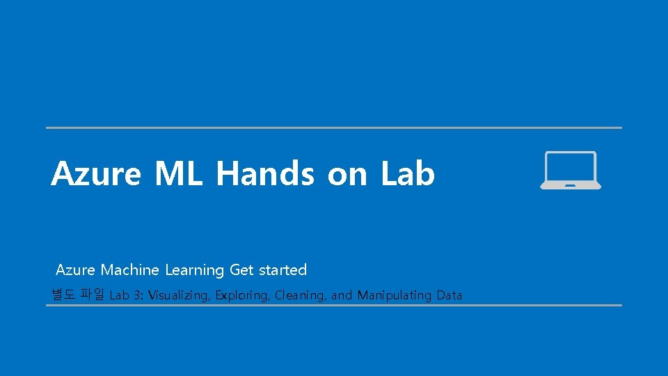 Azure ML Hands on Lab Azure Machine Learning Get started 별도 파일 Lab 3: