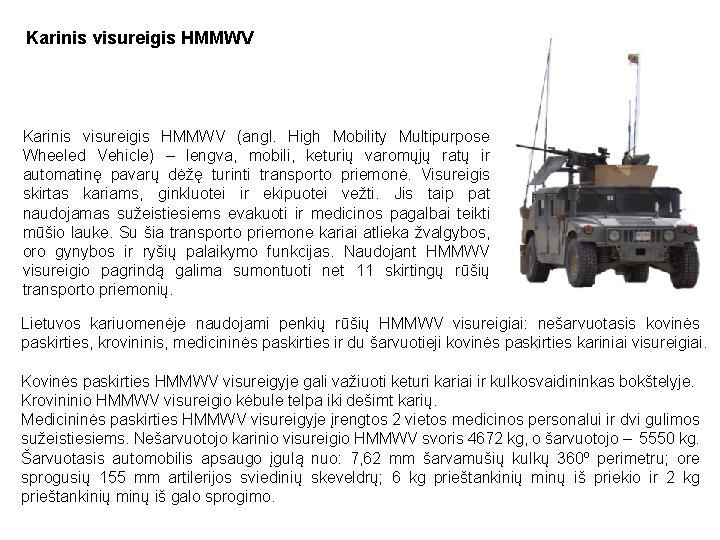Karinis visureigis HMMWV (angl. High Mobility Multipurpose Wheeled Vehicle) – lengva, mobili, keturių varomųjų