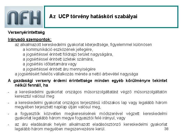 Az UCP törvény hatásköri szabályai Versenyérintettség Irányadó szempontok: - az alkalmazott kereskedelmi gyakorlat kiterjedtsége,
