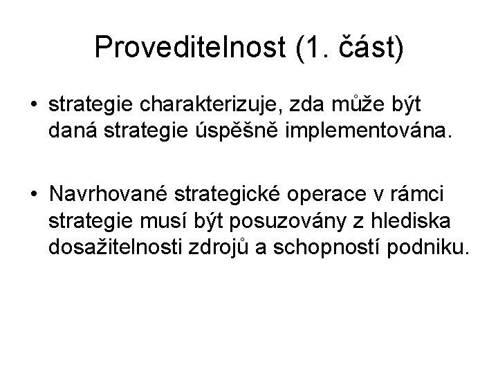 Proveditelnost (1. část) • strategie charakterizuje, zda může být daná strategie úspěšně implementována. •