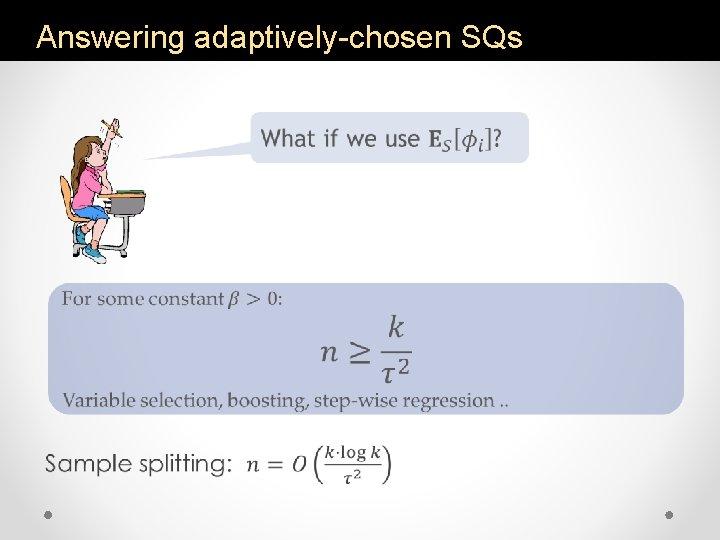 Answering adaptively-chosen SQs •