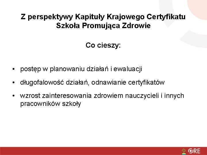 Z perspektywy Kapituły Krajowego Certyfikatu Szkoła Promująca Zdrowie Co cieszy: • postęp w planowaniu