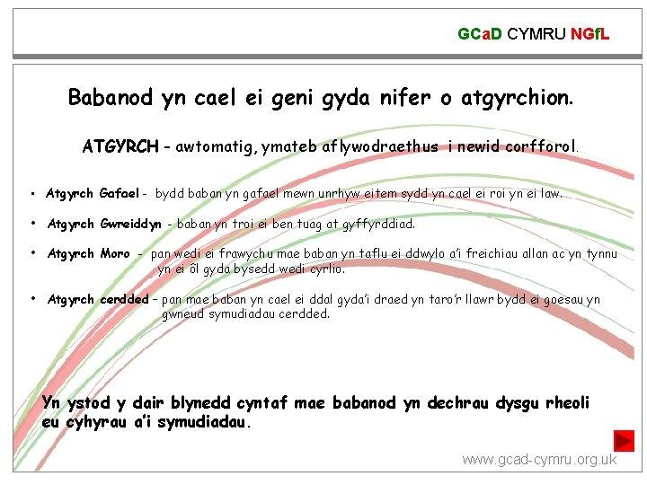 GCa. D CYMRU NGf. L Babanod yn cael ei geni gyda nifer o atgyrchion.