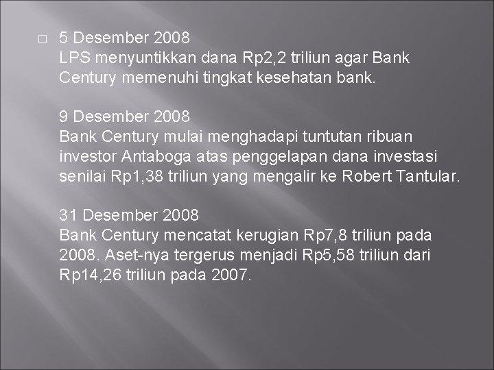 � 5 Desember 2008 LPS menyuntikkan dana Rp 2, 2 triliun agar Bank Century