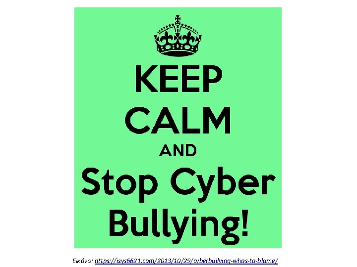 Εικόνα: https: //isys 6621. com/2013/10/29/cyberbullying-whos-to-blame/