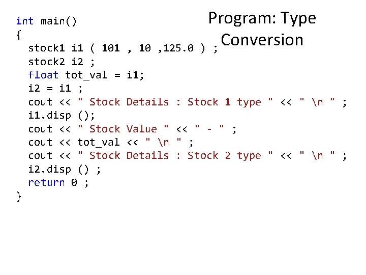 int main() { stock 1 i 1 ( 101 stock 2 i 2 ;