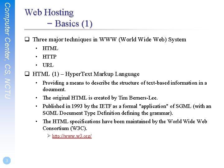 Computer Center, CS, NCTU Web Hosting – Basics (1) q Three major techniques in