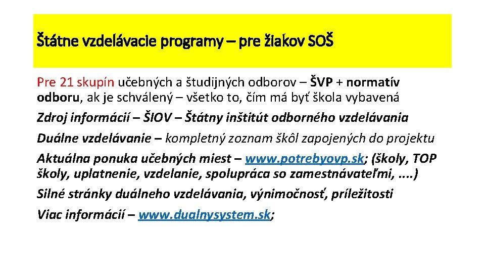 Štátne vzdelávacie programy – pre žiakov SOŠ Pre 21 skupín učebných a študijných odborov