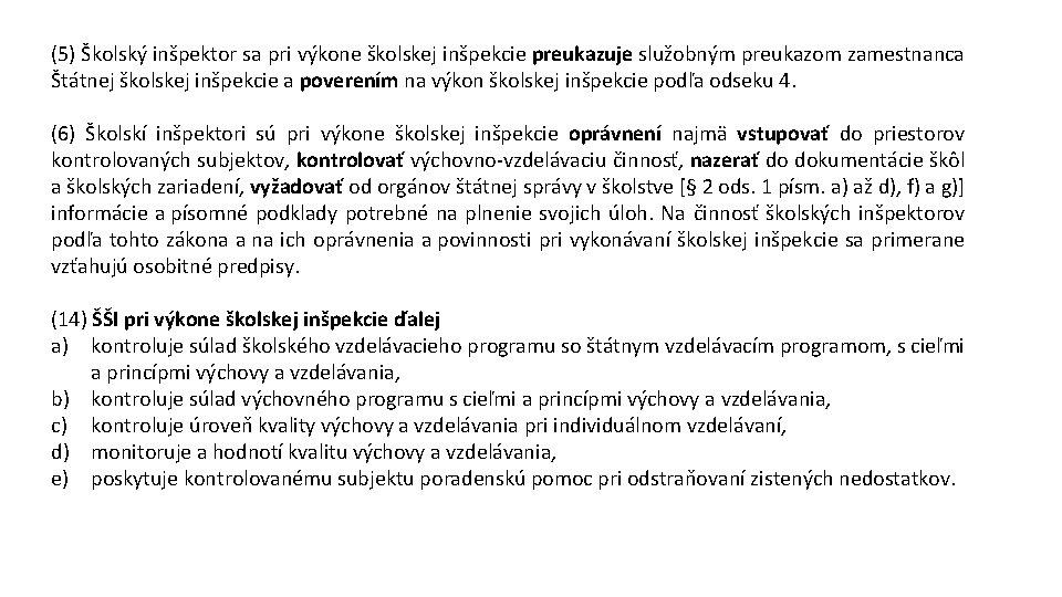 (5) Školský inšpektor sa pri výkone školskej inšpekcie preukazuje služobným preukazom zamestnanca Štátnej školskej