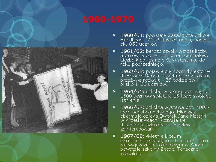1960 -1970 Ø 1960/61: powstaje Zasadnicza Szkoła Handlowa. W 18 klasach naukę pobiera ok.