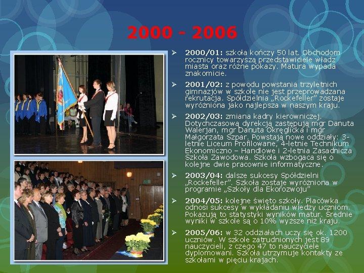 2000 - 2006 Ø 2000/01: szkoła kończy 50 lat. Obchodom rocznicy towarzyszą przedstawiciele władz