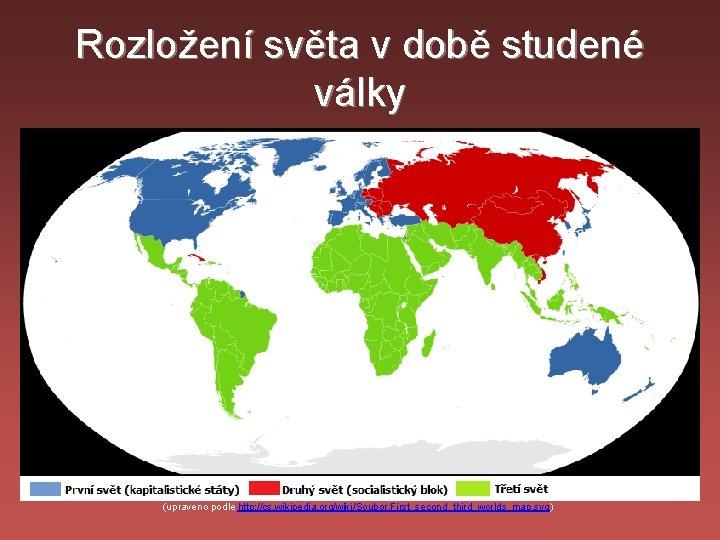 Rozložení světa v době studené války (upraveno podle http: //cs. wikipedia. org/wiki/Soubor: First_second_third_worlds_map. svg)