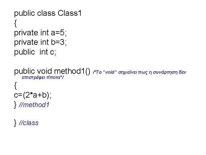 public class Class 1 { private int a=5; private int b=3; public int c;