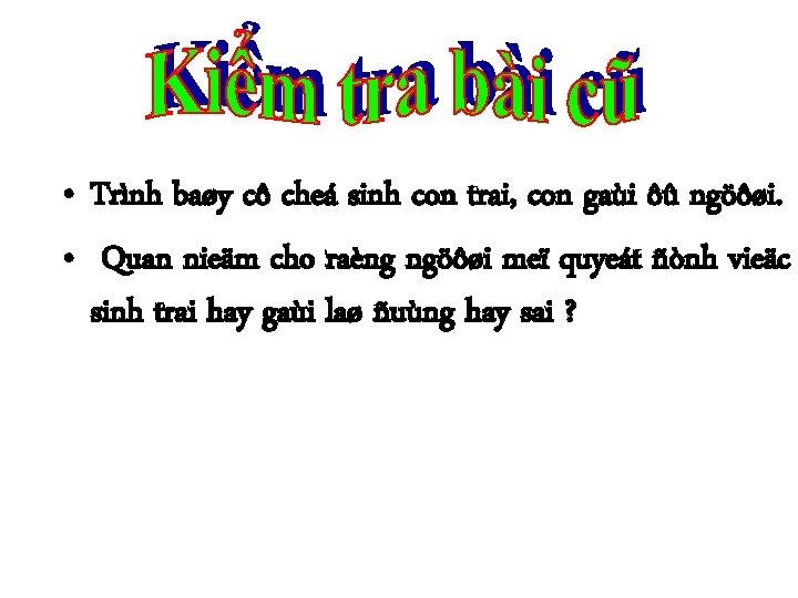 • Trình baøy cô cheá sinh con trai, con gaùi ôû ngöôøi. •