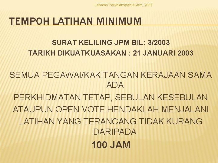 Jabatan Perkhidmatan Awam, 2007 TEMPOH LATIHAN MINIMUM SURAT KELILING JPM BIL: 3/2003 TARIKH DIKUATKUASAKAN
