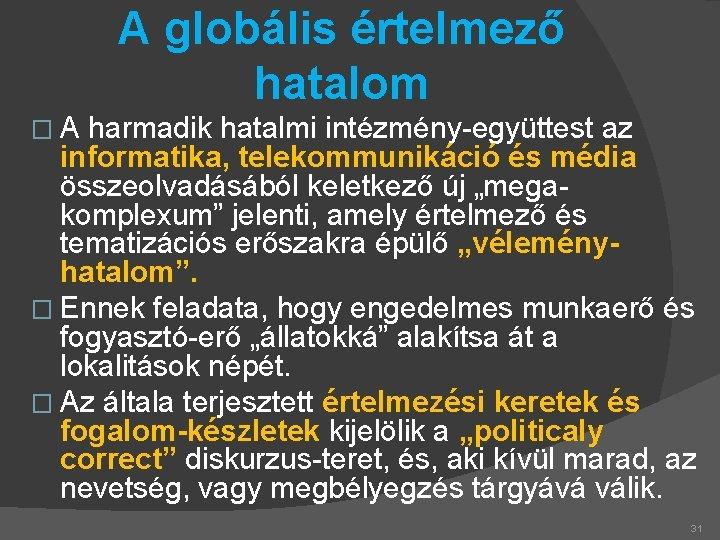 A globális értelmező hatalom � A harmadik hatalmi intézmény-együttest az informatika, telekommunikáció és média