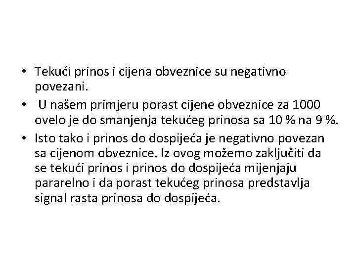 • Tekući prinos i cijena obveznice su negativno povezani. • U našem primjeru