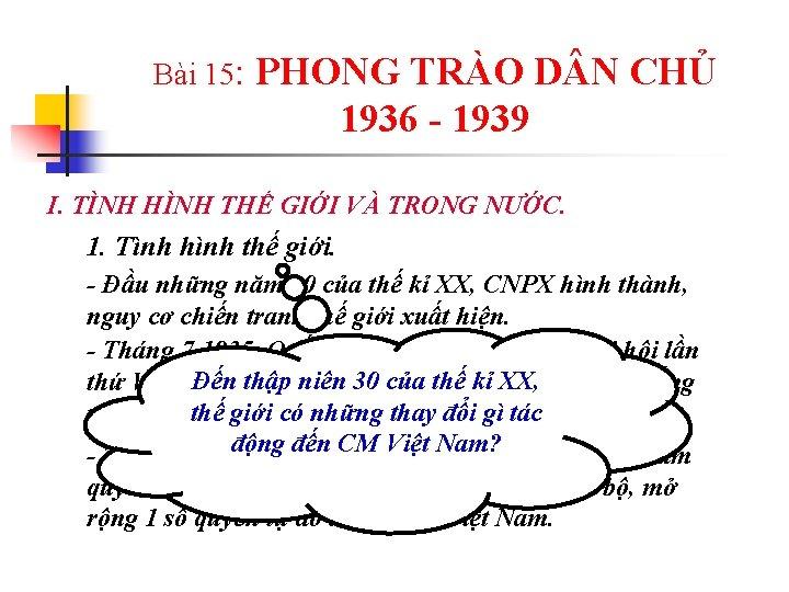 Bài 15: PHONG TRÀO D N CHỦ 1936 - 1939 I. TÌNH HÌNH THẾ