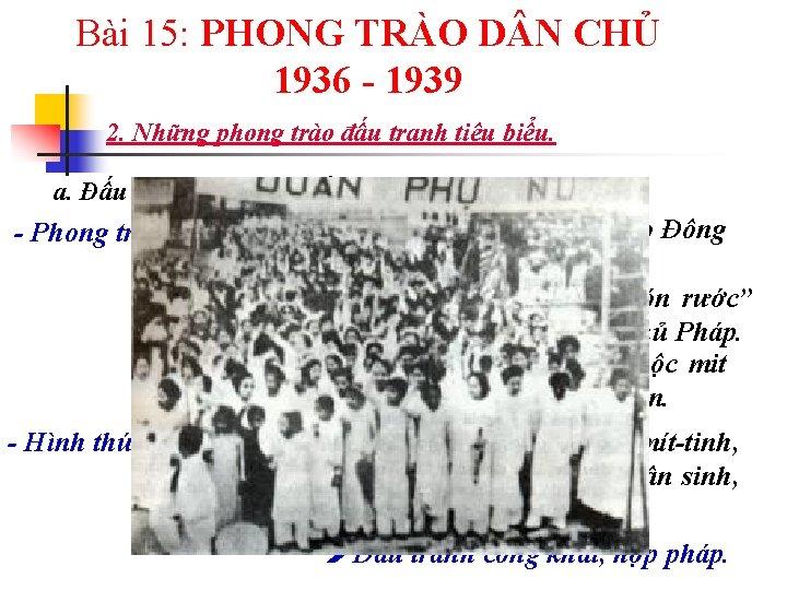 Bài 15: PHONG TRÀO D N CHỦ 1936 - 1939 2. Những phong trào