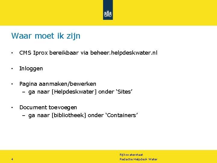 Waar moet ik zijn • CMS Iprox bereikbaar via beheer. helpdeskwater. nl • Inloggen