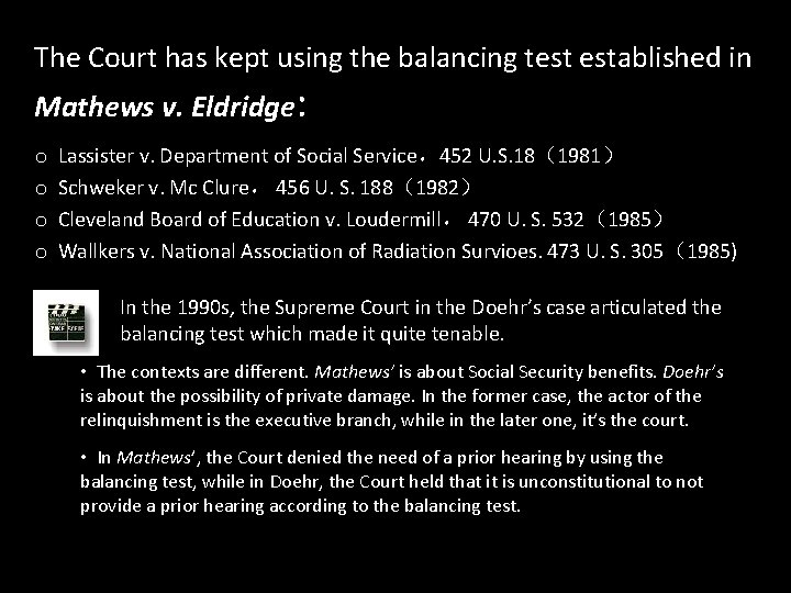 The Court has kept using the balancing test established in Mathews v. Eldridge: o