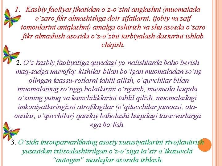 1. Kasbiy faoliyat jihatidan o'zini anglashni (muomalada o'zaro fikr almashishga doir sifatlarni, ijobiy va