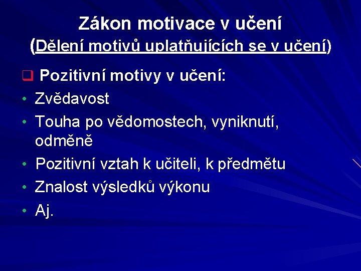 Zákon motivace v učení (Dělení motivů uplatňujících se v učení) q Pozitivní motivy v