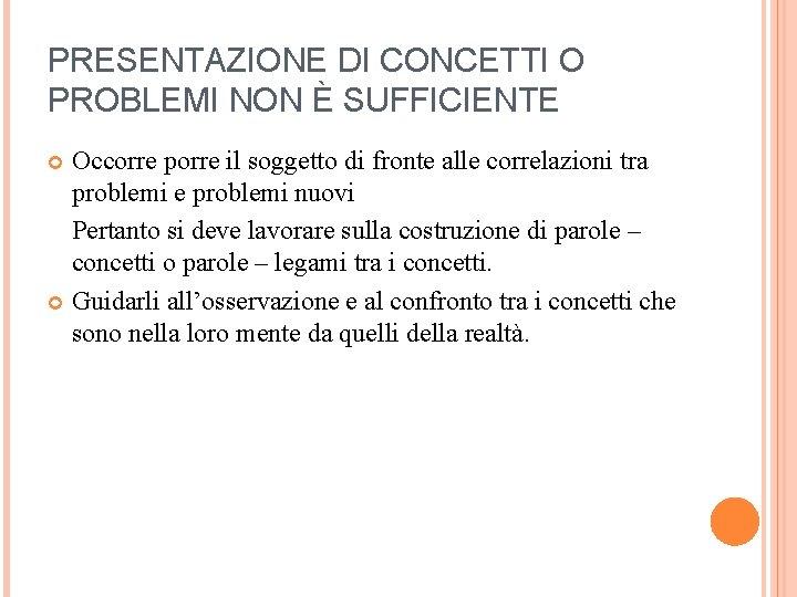 PRESENTAZIONE DI CONCETTI O PROBLEMI NON È SUFFICIENTE Occorre porre il soggetto di fronte