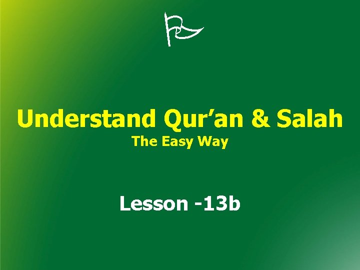 Understand Qur'an & Salah The Easy Way Lesson -13 b
