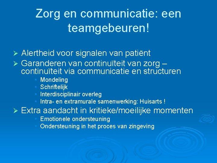 Zorg en communicatie: een teamgebeuren! Ø Ø Alertheid voor signalen van patiënt Garanderen van