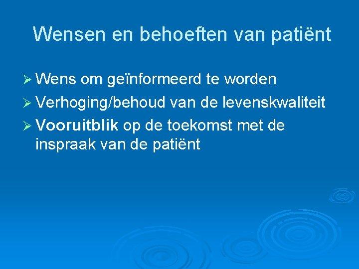 Wensen en behoeften van patiënt Ø Wens om geïnformeerd te worden Ø Verhoging/behoud van