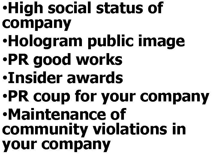 • High social status of company • Hologram public image • PR good
