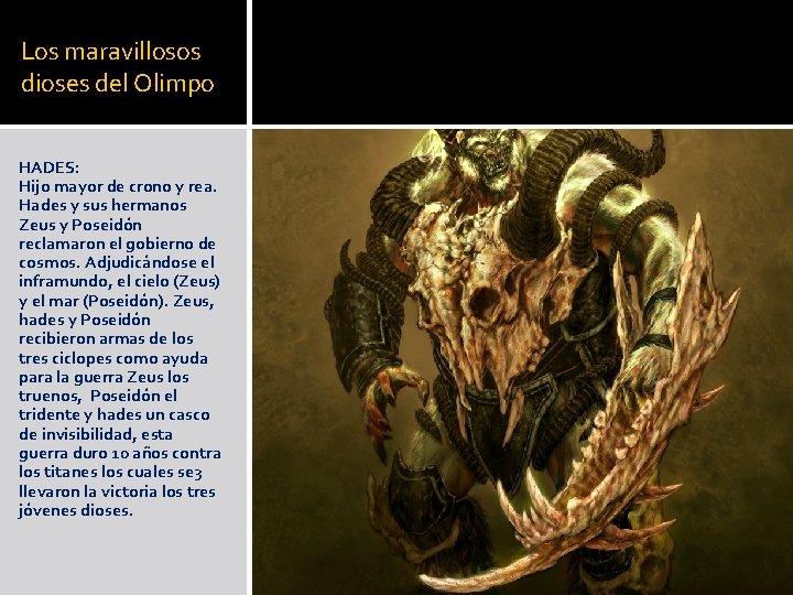 Los maravillosos dioses del Olimpo HADES: Hijo mayor de crono y rea. Hades y