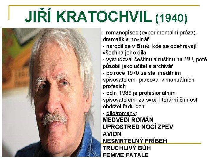JIŘÍ KRATOCHVIL (1940) - romanopisec (experimentální próza), dramatik a novinář - narodil se v