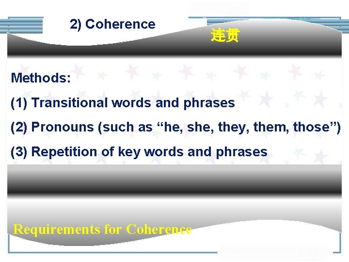 """2) Coherence 连贯 Methods: (1) Transitional words and phrases (2) Pronouns (such as """"he,"""