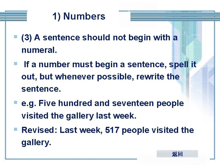 1) Numbers § (3) A sentence should not begin with a numeral. § If