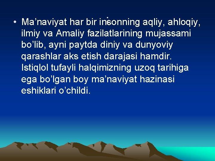 : • Mа'nаviyat hаr bir insоnning аqliy, аhlоqiy, ilmiy vа Аmаliy fаzilаtlаrining mujаssаmi bo'lib,