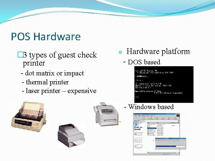 POS Hardware � 3 types of guest check printer n Hardware platform - DOS