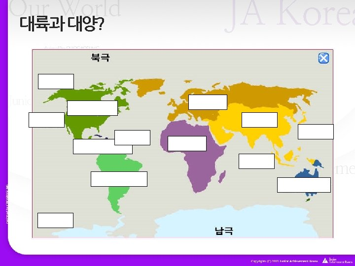 JA Korea Our World 대륙과 대양? designed by CHOGEOSUNG Our World Junior Achievement Korea