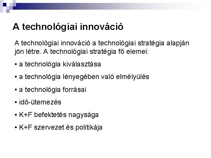 A technológiai innováció a technológiai stratégia alapján jön létre. A technológiai stratégia fő elemei: